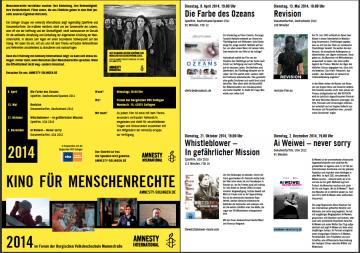 AI Kino 2014